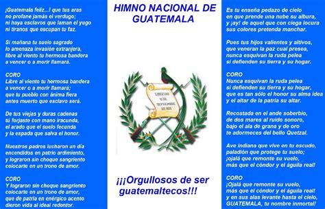 Imágenes del himno nacional de guatemala   Descargar ...