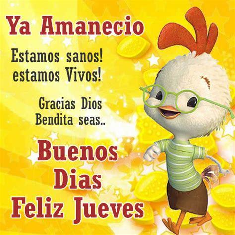 Imagenes divertidas para jueves dia | Musicadelrecuerdo.org