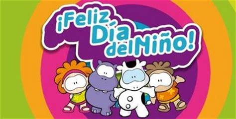 Imágenes Feliz Día Del Niño