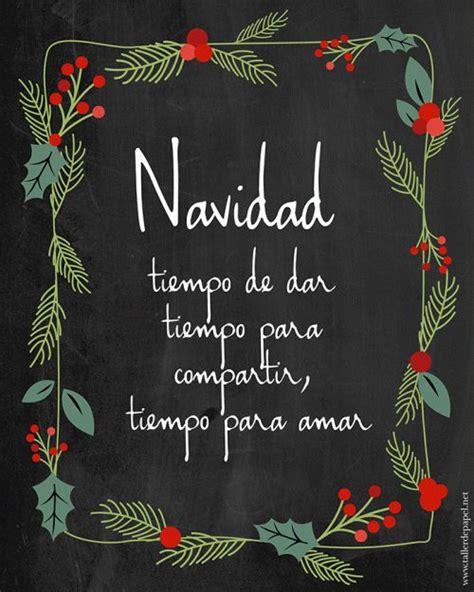 Imágenes, frases, felicitaciones de Felíz Navidad y Año ...
