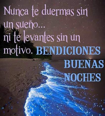 Imagenes Para Desear Buenas Noches En Facebook