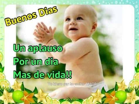 """Imágenes tiernas de bebés con frases de """"Buenos Días"""" para ..."""