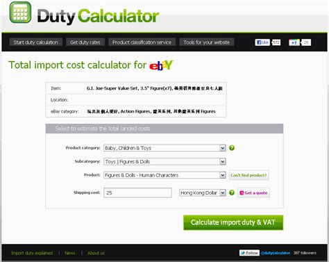 Import Duty Calculator For eBay Items  as a Buyer
