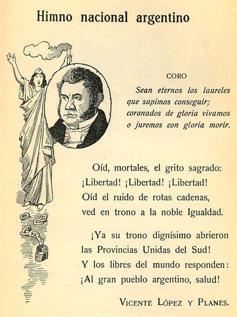 Independencia Argentina   9 de Julio
