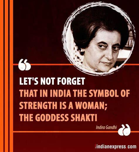 Indira Gandhi 100th birth anniversary: Some of the Iron ...