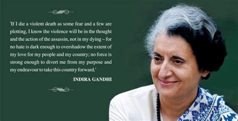 Indira Gandhi | MY HERO