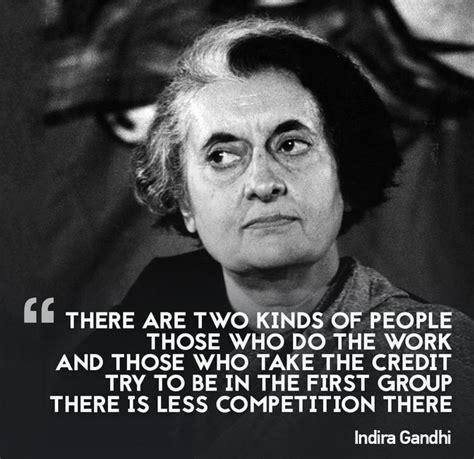 Indira Gandhi quotes ~ India GK, Current Affairs 2019