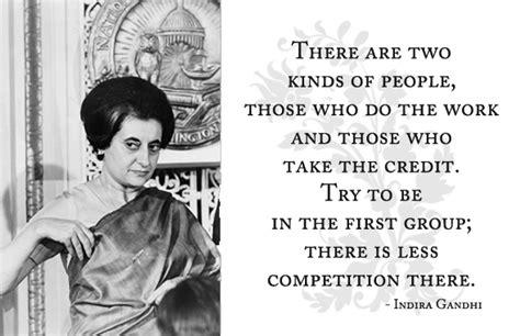 Indira Gandhi Quotes On Leadership. QuotesGram