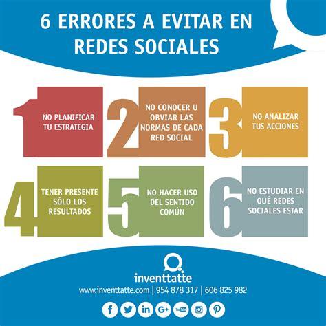 Infografía: 6 errores a evitar en redes sociales   inventtatte