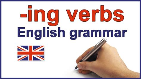 ing verbs English lesson and exercises  ing forms ...
