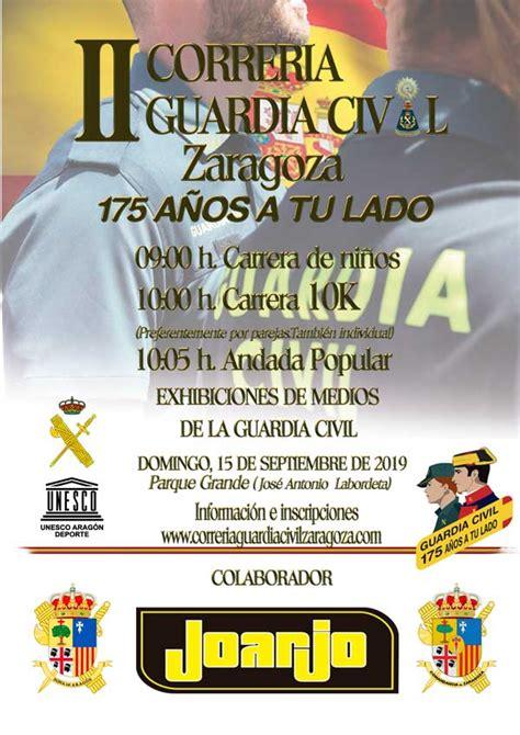 Inscríbete ya en la II Correría Popular Guardia Civil 10K ...