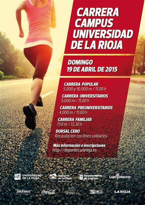 Inscripción Carrera Campus Universidad de La Rioja 19 de ...