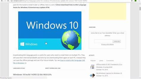 Instalar el Idioma Español a Windows 10   YouTube