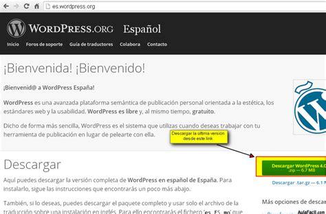 Instalar WordPress en servidor   Cómo crear una página web ...
