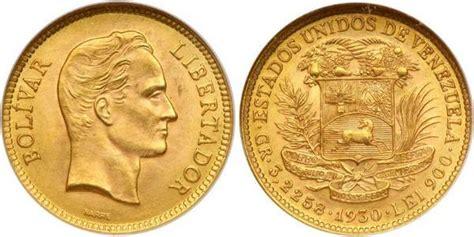 Instantes De Historia: Valor Historico del Bolivar frente ...