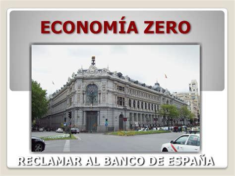 Instrucciones para saber cómo reclamar al Banco de España