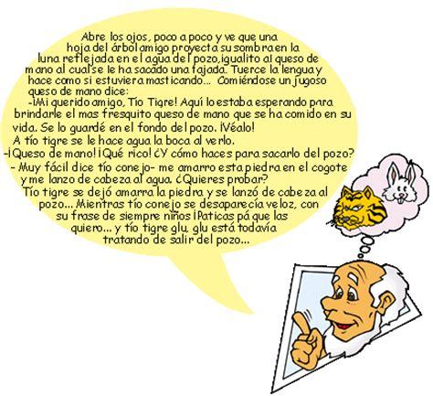 INTER@CTIVOS DE LA WEB: TEXTO NARRATIVO