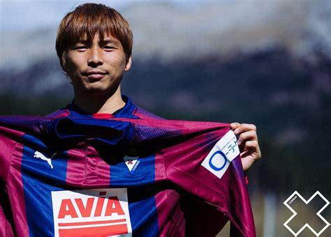 Inui 'regala' al Eibar un patrocinador frente al Madrid