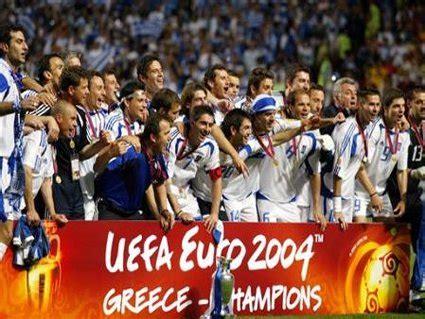 Invia Grecia campione uefa euro b come cartolina su ...