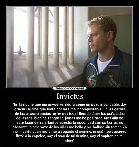 Invictus | Desmotivaciones