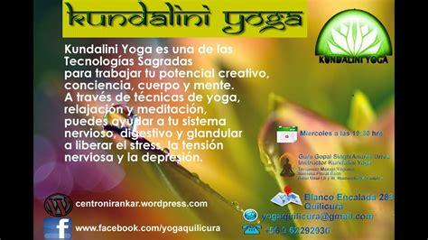 Invitación a clases de yoga Kundalini y Terapias ...