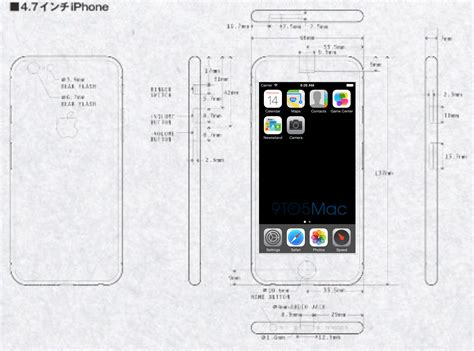 iPhone 6 with larger, sharper 1704 x 960 resolution screen ...
