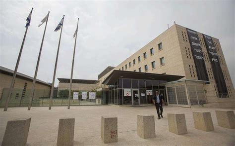 """Israel al mundo: """"No más consulados honorarios en ..."""
