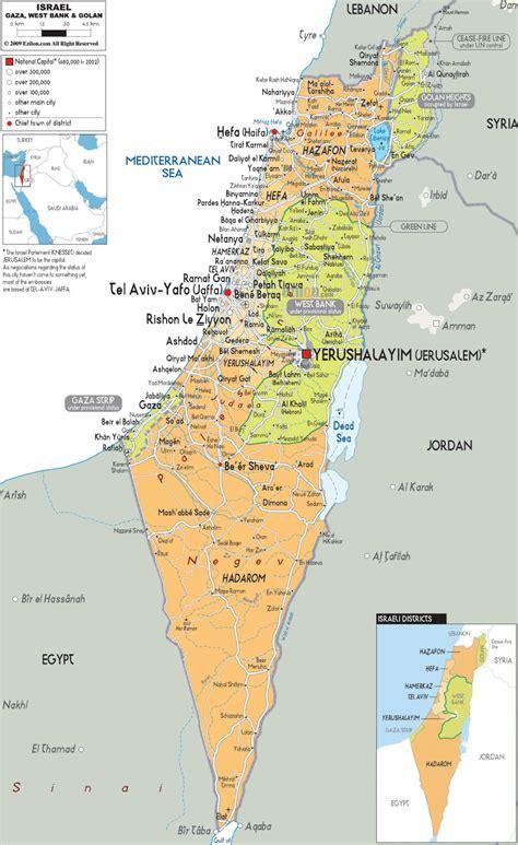 ISRAEL   MAPAS GEOGRÁFICOS DE ISRAEL   Mundo Hispánico