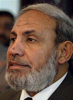Israel Matzav: Desperate for cash, Hamas tries to make up ...