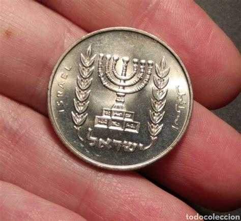 israel   rara moneda 1 lira de 1967   solo 1880   Comprar ...