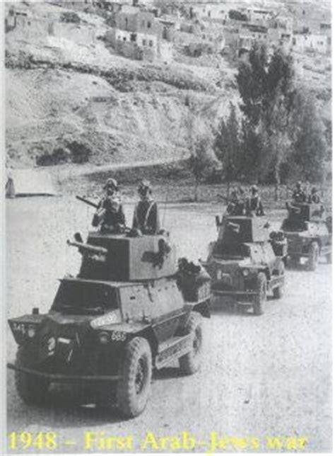 Israeli War 1948   First Arab Israeli War , 15 May 1948 ...