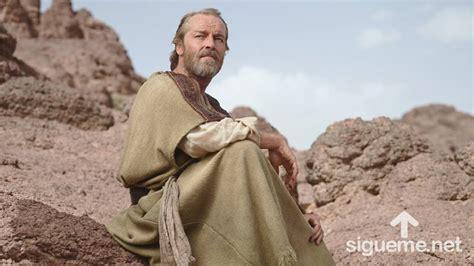 Jacob, Patriarca de Israel | Personaje Biblico | Antiguo ...