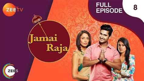 Jamai Raja Hindi Serial   Superhit Indian TV Show   Ravi ...