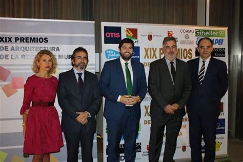 Javier Rubio y Mónica García ganan el Premio Regional de ...