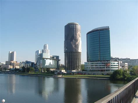 Jekaterinenburg City   Wikipedia