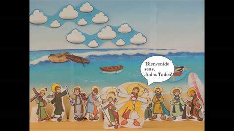 jesus elige a sus doce discípulos   YouTube