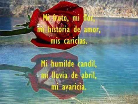 JOAN MANUEL SERRAT   Poema de Amor   Lyrics   YouTube