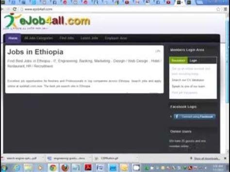 Jobs in Ethiopia  Ethiopian Job Listing Website ejob4all ...