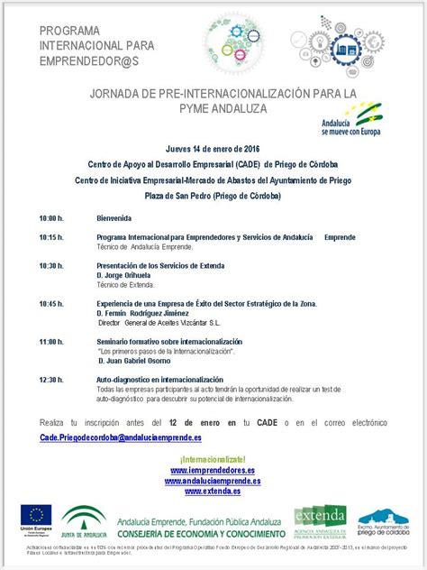 JORNADA DE PRE INTERNACIONALIZACIÓN PARA LA PYME ANDALUZA ...