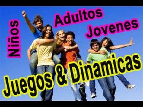 Juegos y Dinamicas para Jovenes |  Pasando el globo    YouTube