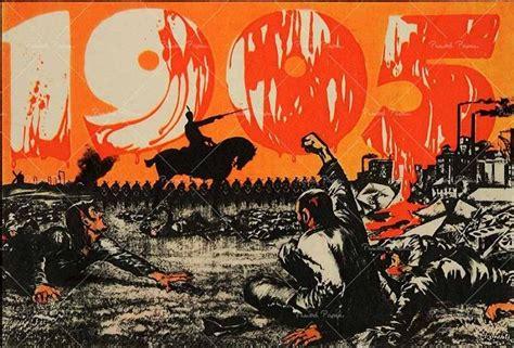 Juicios para la historia  IV . La revolución de 1905 ante ...