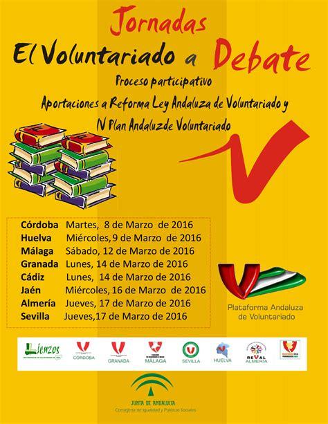 Junta de Andalucía   Jornadas  El voluntariado a debate