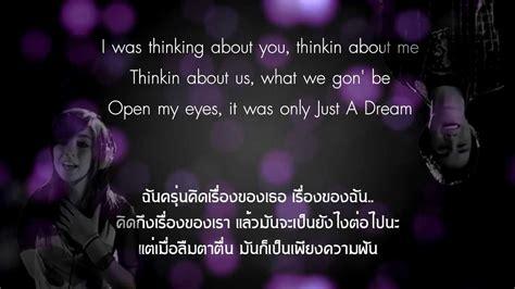 Just A Dream   lyrics    Sam Tsui & Christina Grimmie ...
