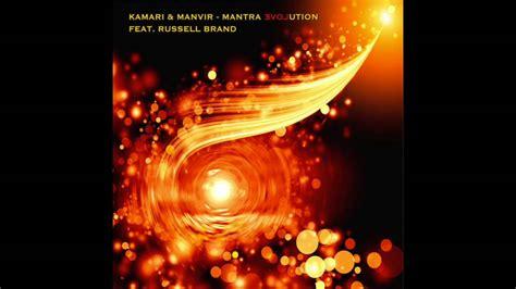 Kamari & Manvir   I Am Thine  Kundalini Yoga Mantra Dance ...