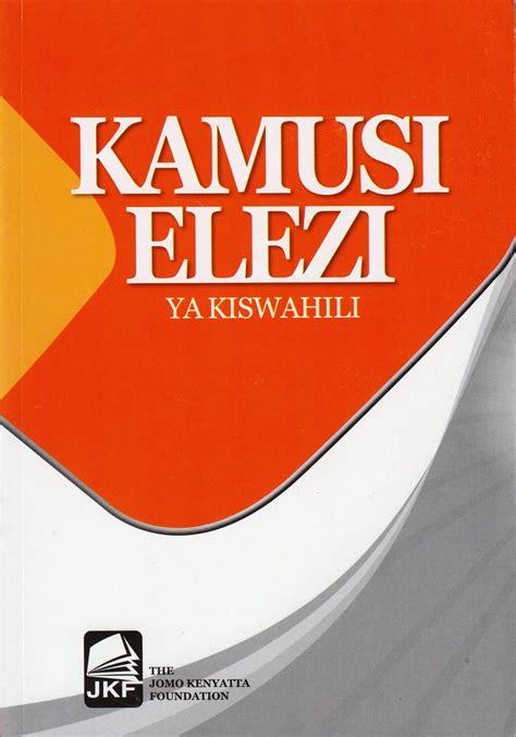 Kamusi Elezi ya Kiswahili  JKF  | Text Book Centre
