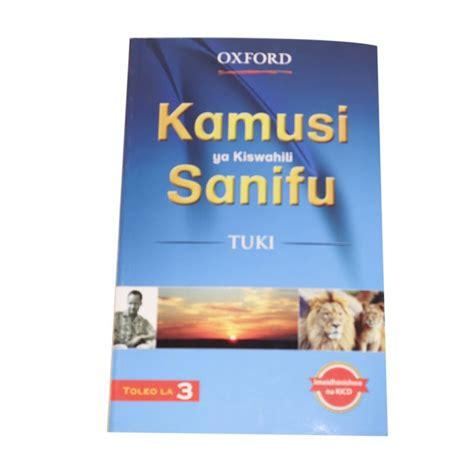 Kamusi Ya Kiswahili   Copia Kenya