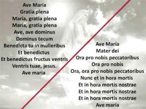 Karaoke Schubert Ave María para Barítonos   YouTube