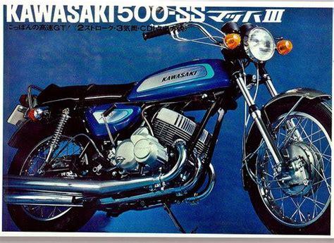 Kawasaki 500 H1 motorcycle brochure 3 | Bikes | Kawasaki ...