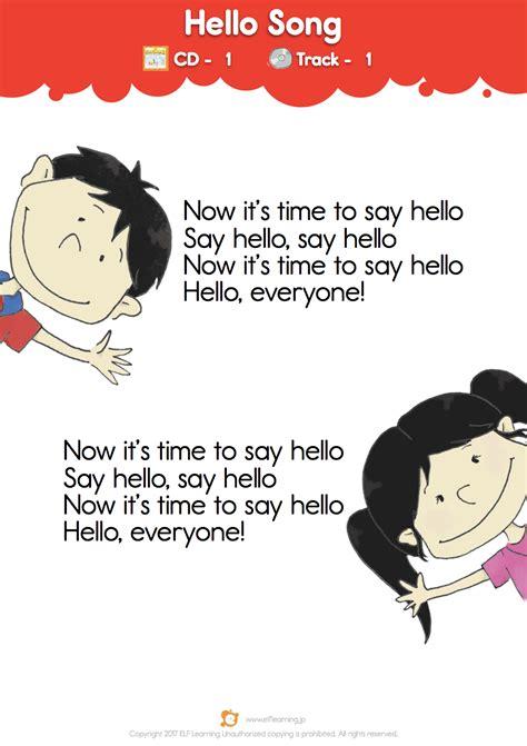 Kids Songs 1: Let s Take a Walk  Hello Song  Lyric Sheet ...