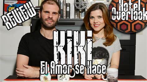 KIKI, EL AMOR SE HACE: REVIEW Paco León   YouTube